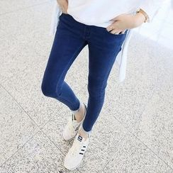 Cheer Mom - Maternity Skinny Jeans