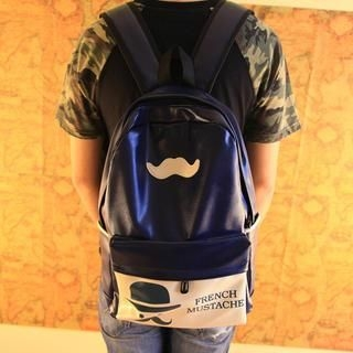MURATI - Mustache-Print Faux-Leather Backpack