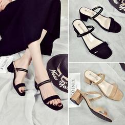 Sunsteps - Block Heel Sandals