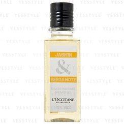 L'Occitane - Jasmin and Bergamote Perfumed Shower Gel