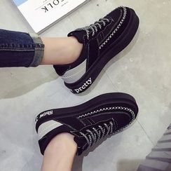 SouthBay Shoes - Platform Sneakers