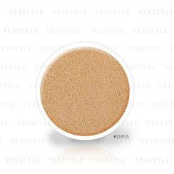 Miss Hana - Beauty Cushion Pact SPF 50+ PA+++ (Natural) (Refill Only)