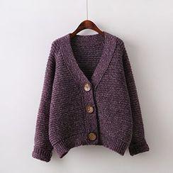 FR - Chunky Knit Cardigan