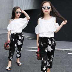 Pegasus - Kids Set: Cold Shoulder Eyelet Lace Top + Floral Pants