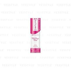 Cosmetex Roland - Medicated Virgin Pink Whitening Gel