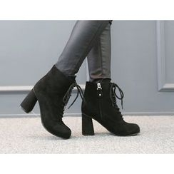 DANI LOVE - Block-Heel Faux-Suede Lace-Up Ankle Boots
