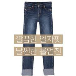Chlo.D.Manon - Fray-Hem Washed Slim-Fit Jeans