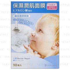 Mandom - Barrier Repair Facial Mask (Hyaluronic acid)