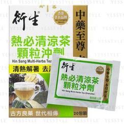 Hin Sang - Multi-Herbs Tea (Granules)