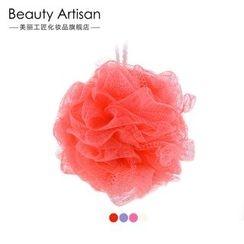 Beauty Artisan - Bath Lily