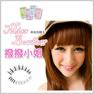Clair Shop - Eyelashes  (5 Pairs #Black line type)