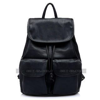 BeiBaoBao - Faux-Leather Drawstring Backpack
