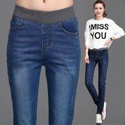 Jeanssie - Skinny Jeans
