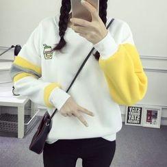 Emeline - Embroidered Color Block Sweatshirt