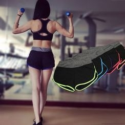 Fitight - 滚边运动短裤