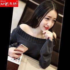 Silkfold - Off-Shoulder Long-Sleeve Bodycon Dress