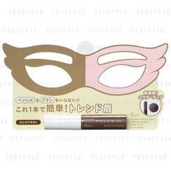 ettusais - Natural Powder Brow Liner (Pink Brown)