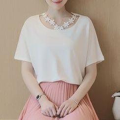 Mida - Lace Trim Short Sleeve T-Shirt