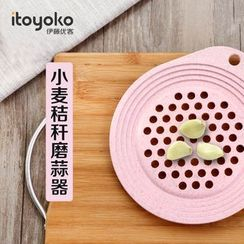 itoyoko - Vegetable Grater