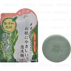 Cosmetex Roland - Green Tea Pure Facial Cleansing Soap
