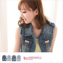 Maymaylu Dreams - Distressed Fray-Cuff Denim Vest
