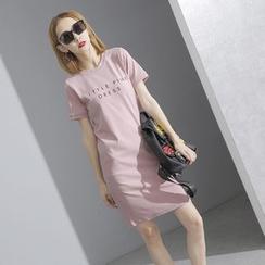 Sonne - 简单字母印花修身弹力T恤裙
