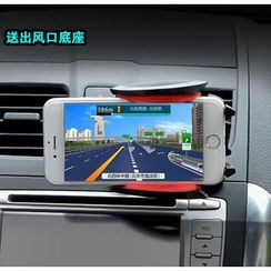 Benhon - Car-Use Phone Holder