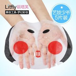 Litfly - DIY Facial Mask Paper (5 sheets)