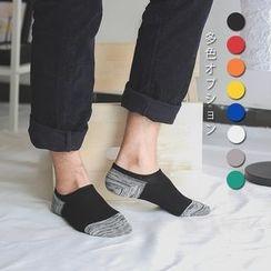 LIFEDIFF - Color-Block Socks