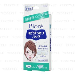 Kao - Biore Keana Pore Pack for Nose (5 pcs) & Parts (10 pcs)