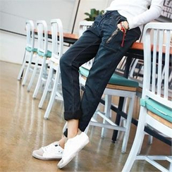 PEPER - Zip-Detail Straight-Cut Jeans