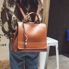 Beloved Bags - Faux Leather Flap Backpack
