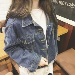 Octavia - Frayed Denim Jacket
