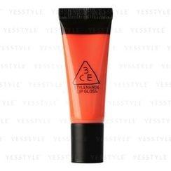 3 CONCEPT EYES - Lip Gloss (#Hooray)