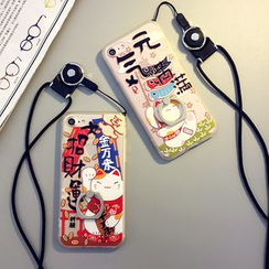 Cartoon Face - Cat Print Ring Holder Mobile Phone Case with Neck Strap - Apple iPhone 6 / 6 Plus / 7 / 7 Plus