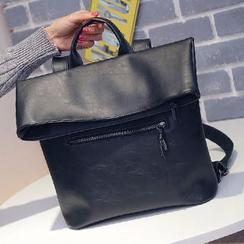 I.O.U - Faux Leather Fold Over Backpack