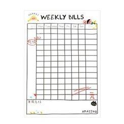 CatShow - Schedule Note Pad