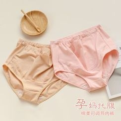 Fitight - Maternity Panties