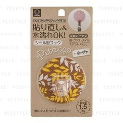小久保 - Reusable Adhesive Hook (#Brown Leaf Pattern)