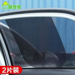 Home Simply - Window Heat Resistant Films (2pcs)