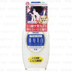 brilliant colors - Medicinal White Moisture Milk