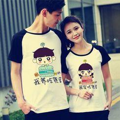 Matcha House - 情侣短袖卡通印花T恤 / 短裤