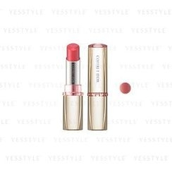 Kanebo - Coffret D'or Premium Stay Rouge (#PK-310)