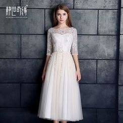 Fantasy Bride - Lace Panel Elbow Sleeve Midi Prom Dress