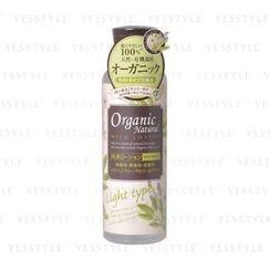 brilliant colors - Organic Natural Mild Lotion (Light)