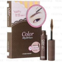 Etude House - Color My Brows (#01 Rich Brown)