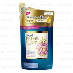 Kao - Biore Prime Body Oil In Body Wash (Flower Garden) (Refill)