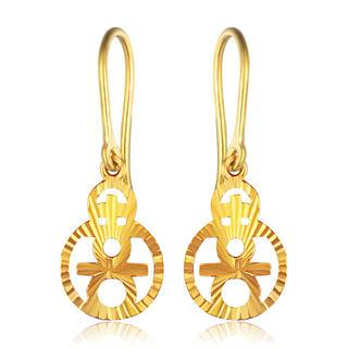 MaBelle - 24K Gold Diamond-Cut Chinese Character Double Happiness Wedding Bridal Fishhook Earrings