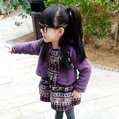 CUBS - Kids Set: Long-Sleeve Patterned Dress + Jacket