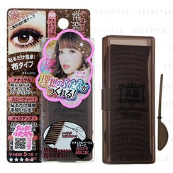 Dear Laura - Automatic Beauty Natural Eye Tape (Brown)